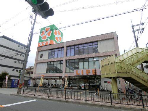 ライフ江口店・550m・徒歩7分営業時間9:00~22:00 豊富な品ぞろえ♪(周辺)