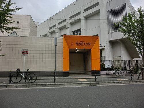 今里筋線「瑞光四丁目駅」・1000m・徒歩13分(周辺)