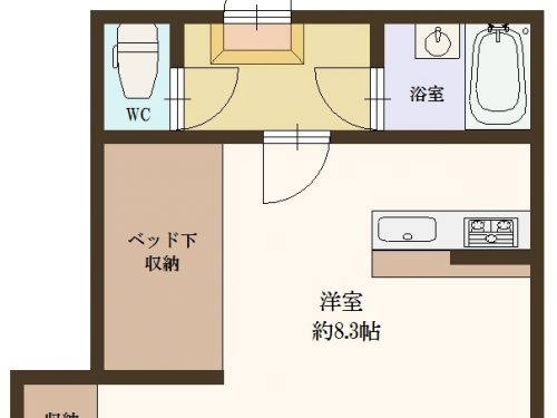 菅原2丁目賃貸マンション